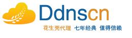 DDNS官网