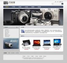 企业模版A012